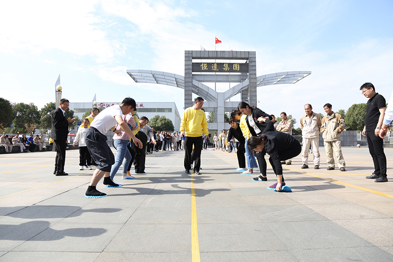 贝博集团第十届秋季运动会圆满举行