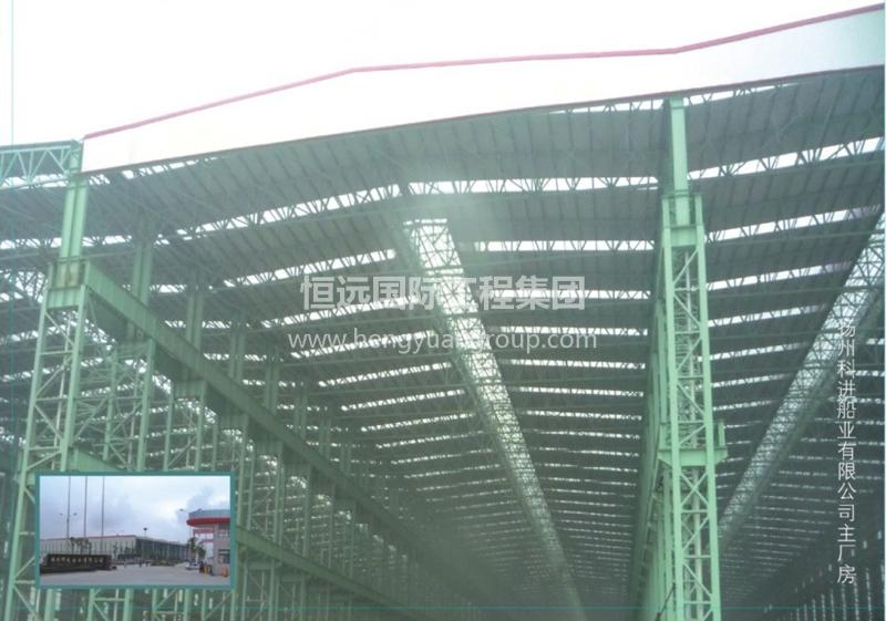 扬州科进船厂钢结构